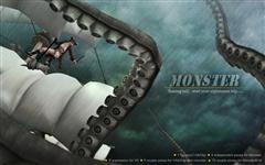 怪物 Monster