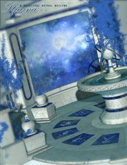 科幻未来实验室 Stjarna