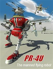 多功能机器人 编号PR-4U