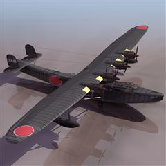 飞机3D模型系列 19-20世纪飞机历史博物馆 九七式飞行艇 Mavis