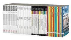 杂志、书籍3d模型