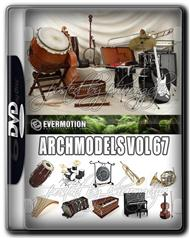 Evermotion Archmodels Vol 67 MAX 乐器模型