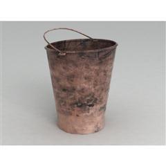 桶 Bucket