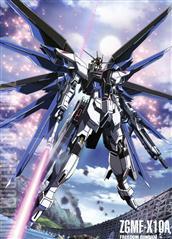 ZGMF-X10A Freedom 自由高达