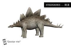 剑龙 Stegosaurus
