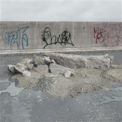 废弃石料 石板