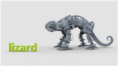 lizard 机械蜥蜴
